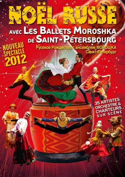 Prendre cette tournée de concerts spectacle Billet Portefeuille-Carte anniversaire Noël Noël etc.