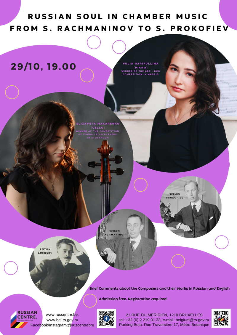 Affiche. CCSRB. Concert of classical Russian music. E. Makarenko (cello) and Y. Garifullina (piano). 2019-10-29
