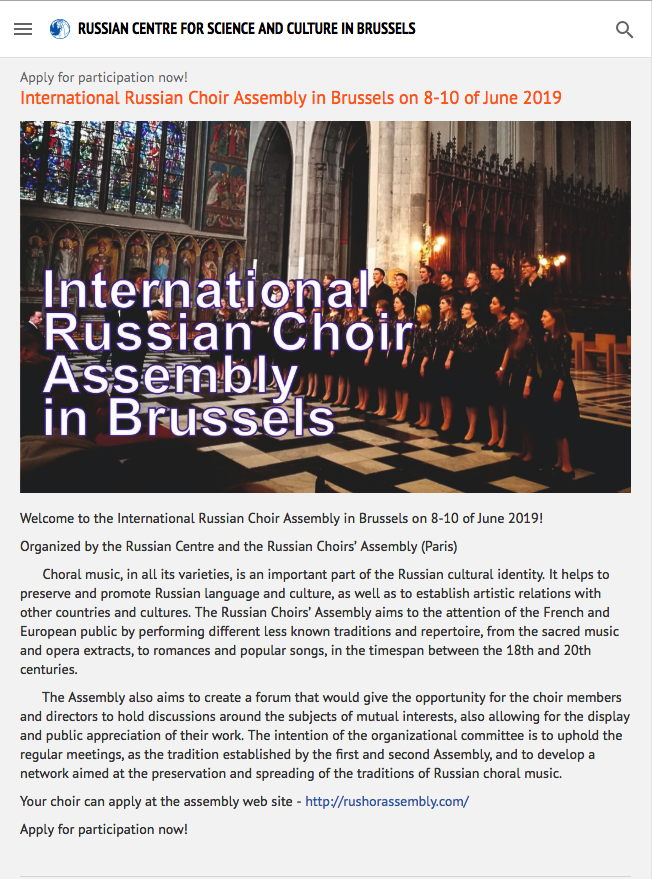 Affiche. CCSRB. International Russian Choir Assembly (Paris) in Brussels. 2019-06-08