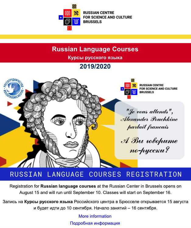 Affiche. CCSRB. Ixelles. Russian Language Courses. Курсы русского языка. 2019-08-15