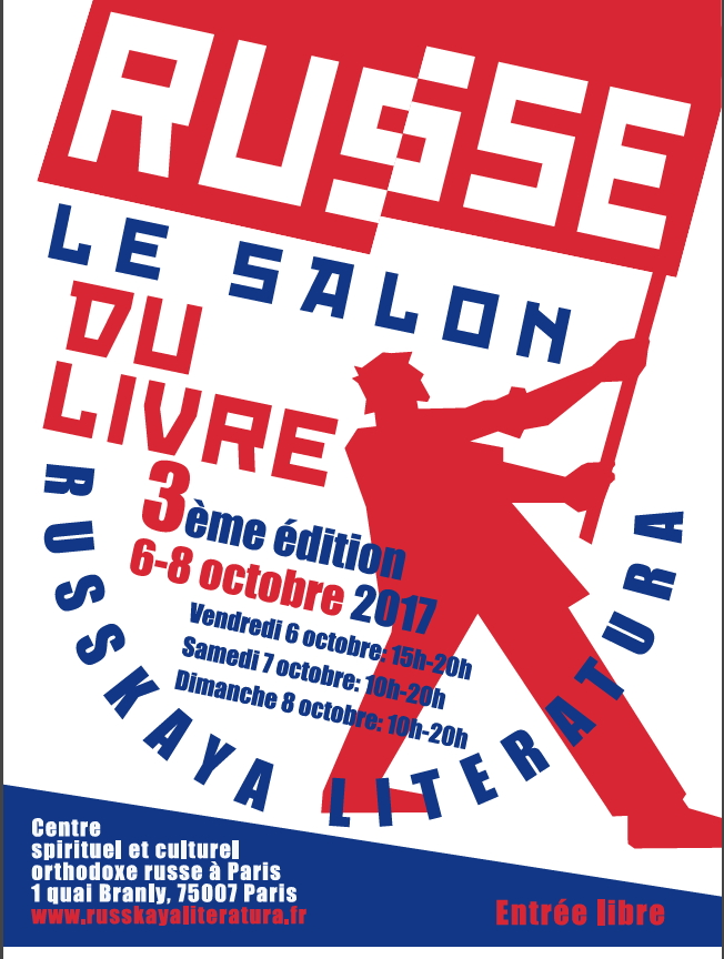 Russian cultural events calendar russie 3 me dition du salon du livre russe paris du 6 - Salon du livre 2017 paris ...