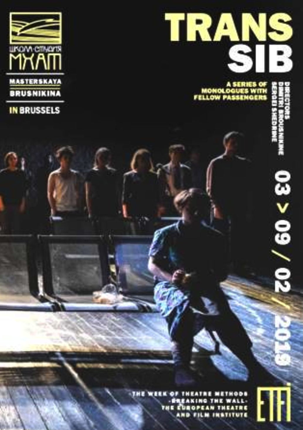 Affiche. EFTI - European Theatre and Film Institute, Bruxelles. Transsib. 2019-02-06