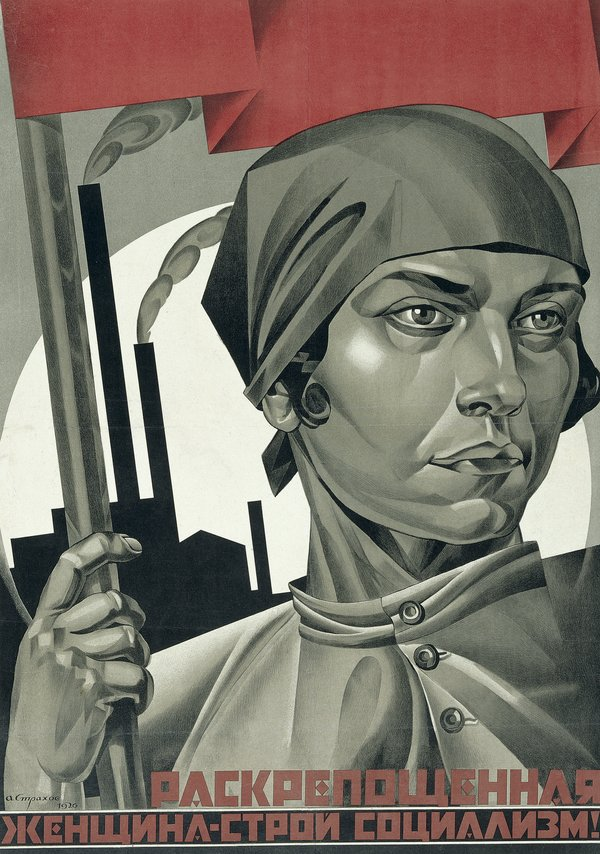 Affiche. Tate Modern, London. Adolf Strakhov, Emancipated Woman – Build Socialism, 1926, Lithograph on paper, The David King Collection. 2017-11-08