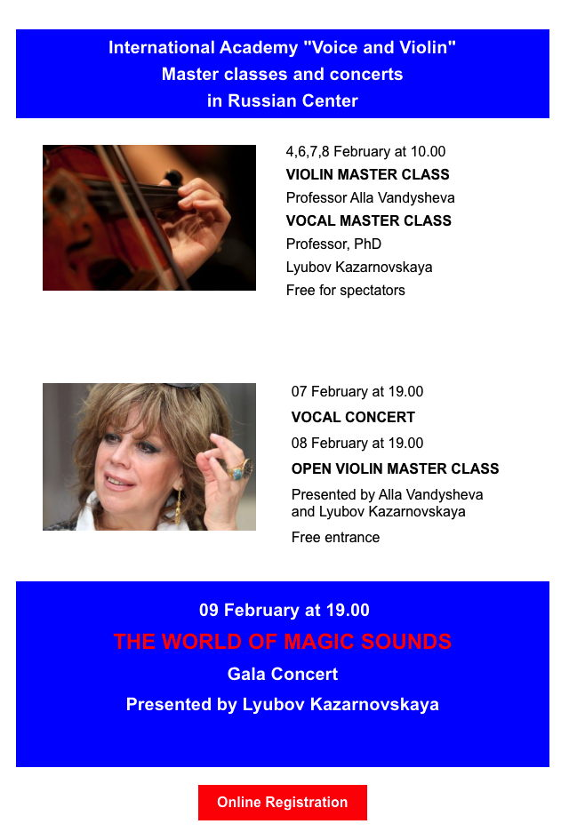 Annonce. CCSRB. International Academy « Voice and Violin » Master classes and concerts. 2019-02-04