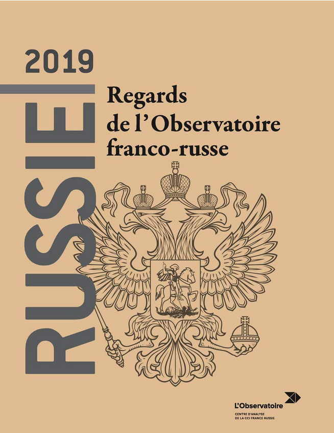 Couverture. Russie 2019 - Regards de l|Observatoire franco-russe. 2019-09-25