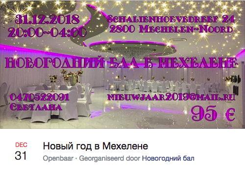 Russian Cultural Events Calendar
