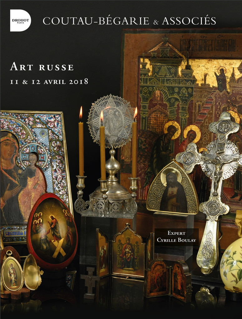 Catalogue. Paris. Coutau-Bégarie. Vente art russe. 2018-04-11