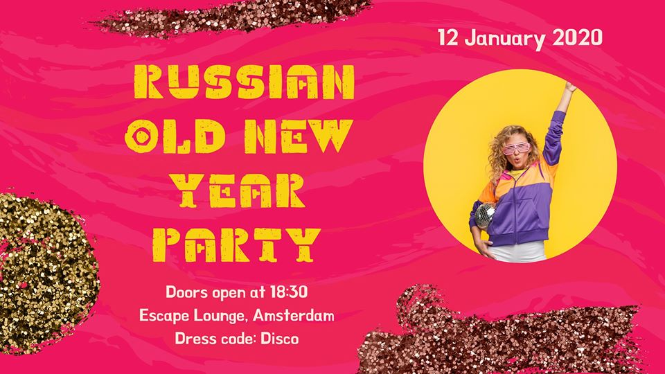 Illustration. Amsterdam. The Russian Old New Year Party 2020. 2020-01-12