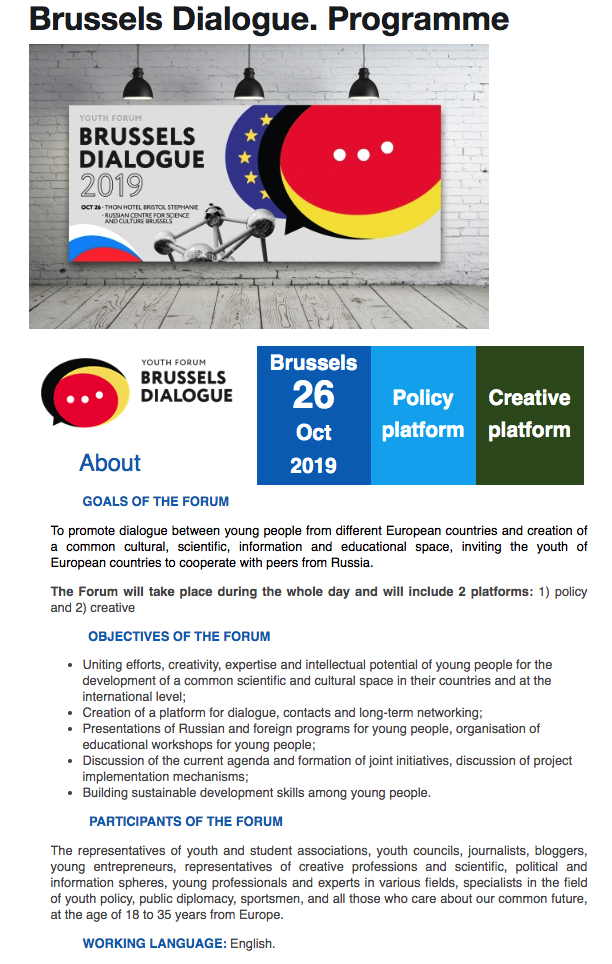 Page Internet. Brussels Dialogue. Programme. 1919. 2019-10-26