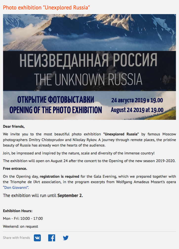 Page Internet. CCSRB. Неизведанная Россия - The unknown Russia. 2019-08-24