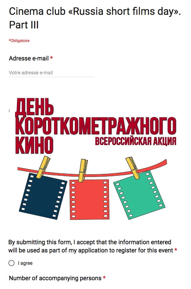 Page Internet. CCSRB. Cinema club. Russian short films day. Part III Bride; Foreign land; No; Casting; Rebound. 2019-04-24