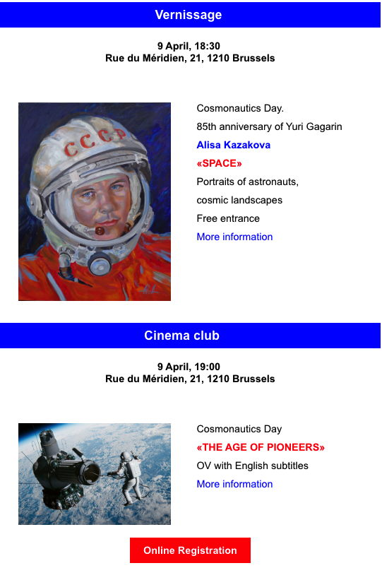 Page Internet. CCSRB. Cosmonautics Day. The Age of Pioneers & Vernissage of Alisa Kazakova exhibition Space. 2019-04-10