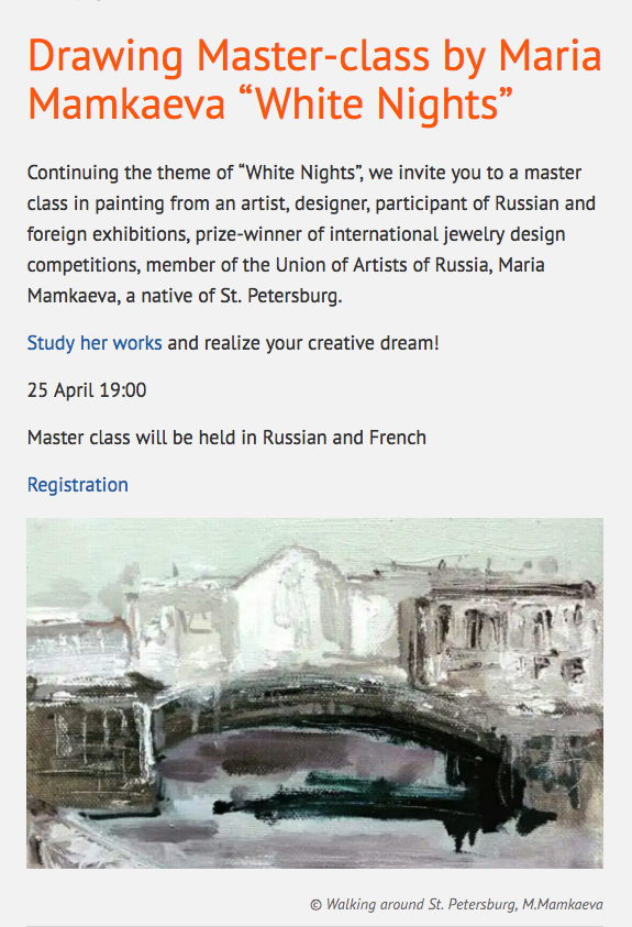 Page Internet. CCSRB. Drawing Master-class by Maria Mamkaeva « White Nights ». 2019-04-25