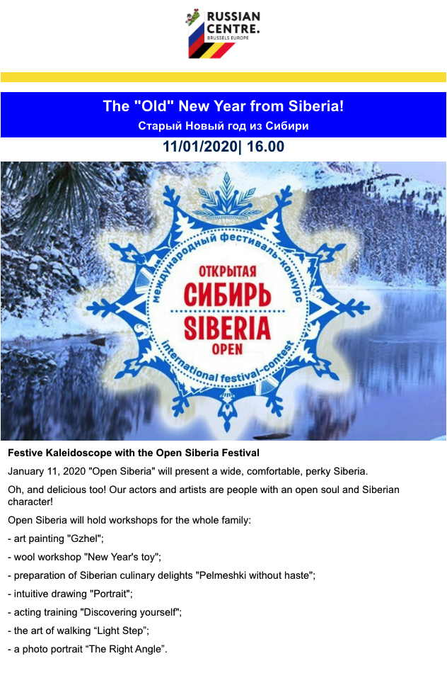 Page Internet. CCSRB. The « Old » New Year from Siberia! Festive Kaleidoscope with the Open Siberia Festival. 2020-01-11