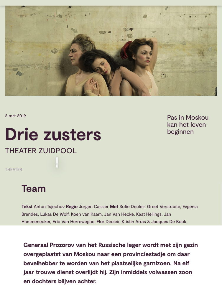 Page Internet. Rotterdam. Drie zusters. Theater Zuidpool. 2019-03-02