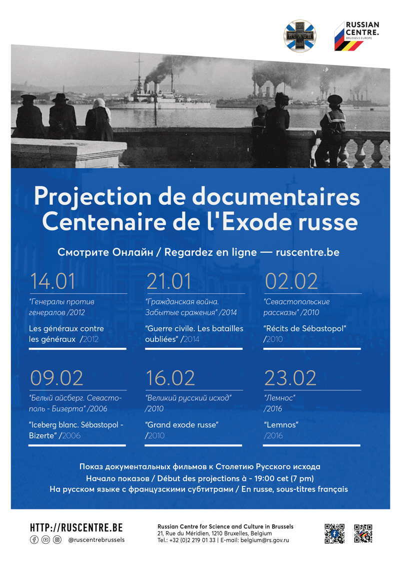 Affiche. CCSRB. Centenaire de l|Exode russe. Programme. Projection de documentaires. 2021-01-14