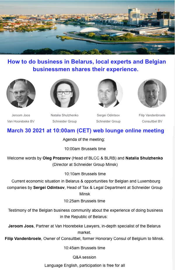 Annonce. CCBLR. How to do business in Belarus, local experts and Belgian businessmen shares their experience. 2021-03-30